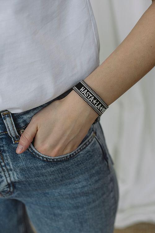 Woven Bracelet Hasta La Vista Black